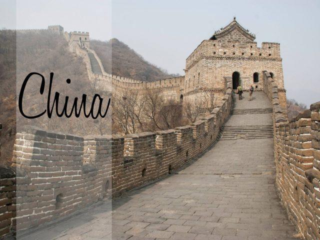 La chine n'était pas un pays qui m'attirait et pourtant